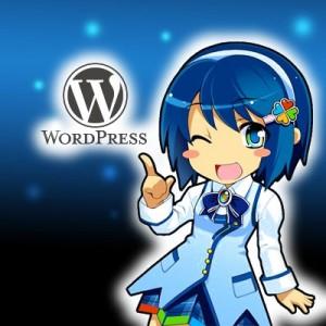 wordpressとは、高性能の無料のブログソフトウェアです。