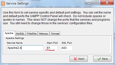 Port番号を修正します。