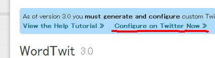 ココをクリックしてツイッターの画面に行ってください。