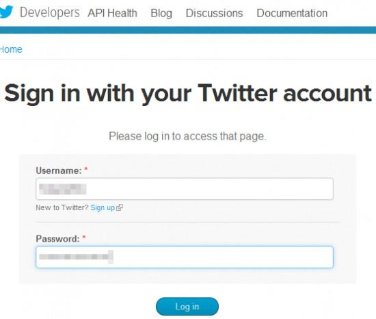 ツイッターと連動するアプリを登録する管理画面です。まずは、作ったTwitterのアカウントでログインしましょう。
