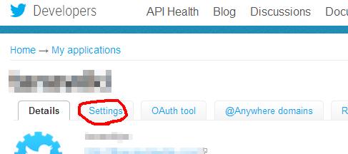 設定画面にある「Settings」タブをクリックしてください。