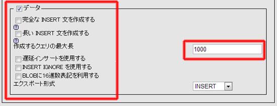 データのエリアでのチェックボックスについてです。