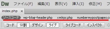 ファイルタブのすぐ下に関連ファイル一覧が表示されます。