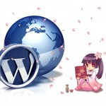 wordPressのトピックス