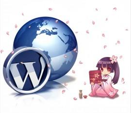 xamppの使い方、WordPressの導入方法について