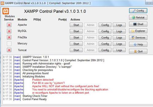 xamppのコントロールパネルです。